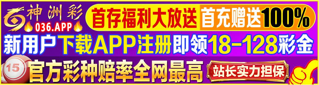 台湾宾果提前开奖软件-PC加拿大提前开奖神器