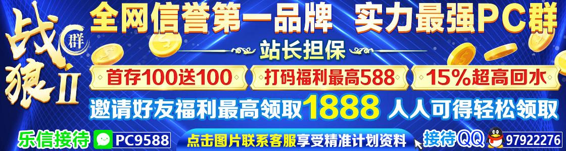 台湾宾果PC28开奖网址